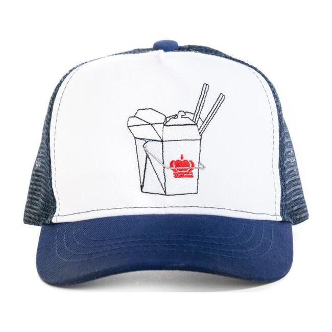 Takeout Box Kids Sun Hat, Navy