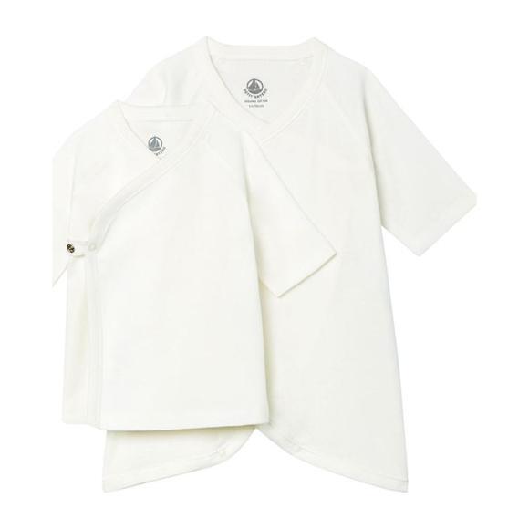 Baby Two PIece Kimono Set, White