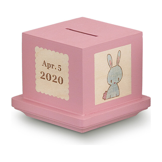 Personalized Money Bank, Pink