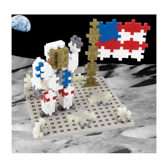 Apollo 11 Bundle