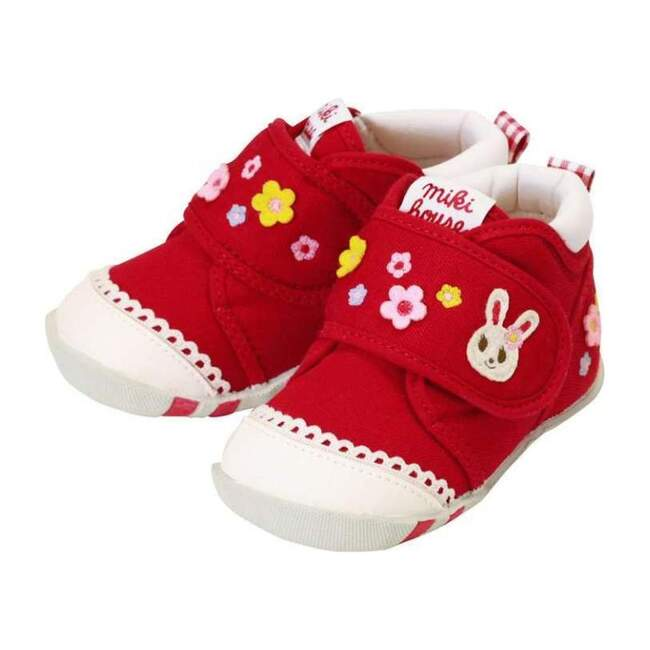 First Baby Shoes, Red