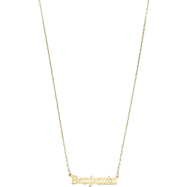 One Name Necklace 14kt Solid Gold