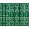 Harry Potter Slytherin Set - Books - 2