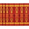 Harry Potter Gryffindor Set - Books - 3