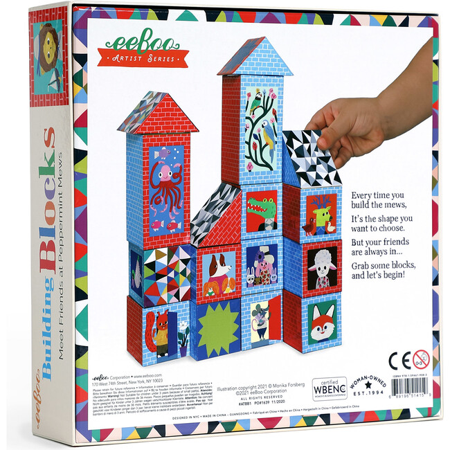 Artist Series Building Blocks