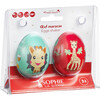 Egg Shakers, Red/Turquoise - Developmental Toys - 3
