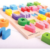 Chunky Alphabet Puzzle - Puzzles - 2
